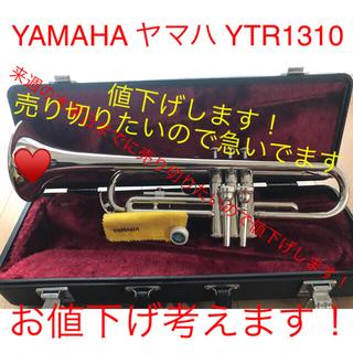 ヤマハ - 《マウスピース2つ》YAMAHA ヤマハ YTR1310  トランペット