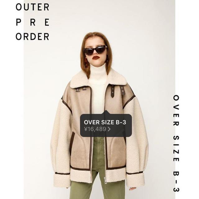 SLY(スライ)の(新品タグ付き) SLY OVERSIZE B-3 レディースのジャケット/アウター(ブルゾン)の商品写真