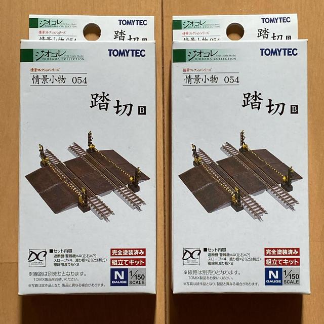 TOMMY(トミー)の最終値下げです❗️Nゲージ用小物 踏切 2個セット エンタメ/ホビーのおもちゃ/ぬいぐるみ(鉄道模型)の商品写真