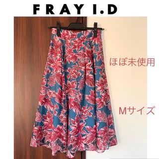 FRAY I.D - FRAY I.D❤️【美品】フレアロングスカート
