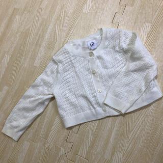 ギャップ(GAP)のベビー服 カーディガン (カーディガン/ボレロ)