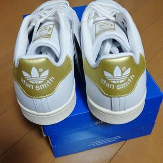 adidas - 新品 未使用 アディダスオリジナルス スタンスミス ゴールド 23