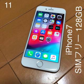 iPhone7 SIMフリー 128GB 本体のみ シルバー
