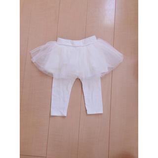 ベビーギャップ(babyGAP)のbabyGap チュールスカート レギンス付 (パンツ)