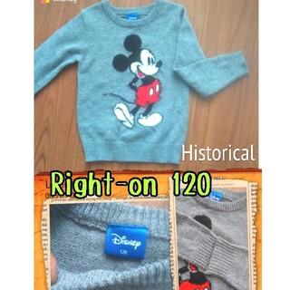 Right-on - Right-on 120 ニット