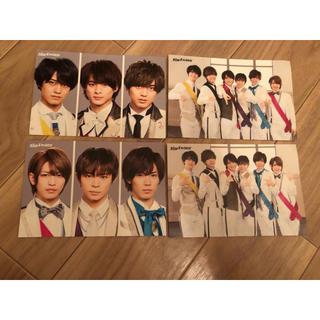Johnny's - キンプリ ポストカード