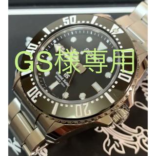 Grand Seiko - グランドセイコー SBGX117 ダイバーズ クオーツ マスターショップ限定