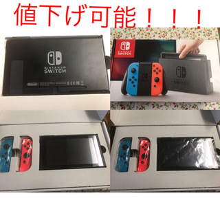 Nintendo Switch - ニンテンドースイッチ  Nintendo Switch 任天堂Switch