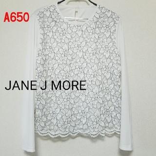 A650♡JANE J MORE ブラウス