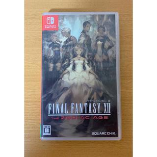 Nintendo Switch - FINAL FANTASY XII THE ZODIAC AGE