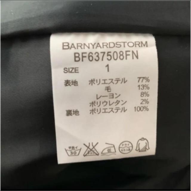 BARNYARDSTORM(バンヤードストーム)のバンヤードストーム タックワイドパンツ レディースのパンツ(カジュアルパンツ)の商品写真