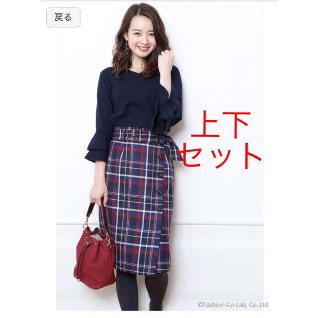 JUSGLITTY(ジャスグリッティー)のぴ様専用 レディースのスカート(ひざ丈スカート)の商品写真