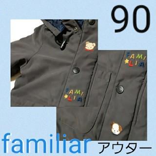 familiar - 美品★ファミリア★ファミちゃん刺繍アウター