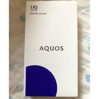 アクオス(AQUOS)の新品☆AQUOS sense 2(スマートフォン本体)