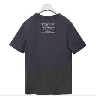 バレンシアガ(Balenciaga)のバレンシアガ スタンプロゴT(Tシャツ(半袖/袖なし))