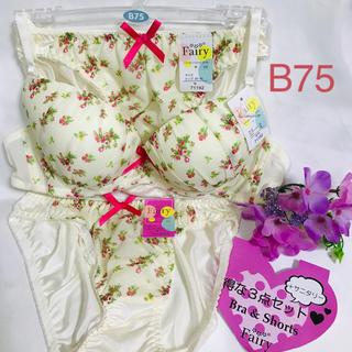 【送料込み】B75 M M  お得な3点セット ブラジャーとショーツ 白の花柄(ブラ&ショーツセット)
