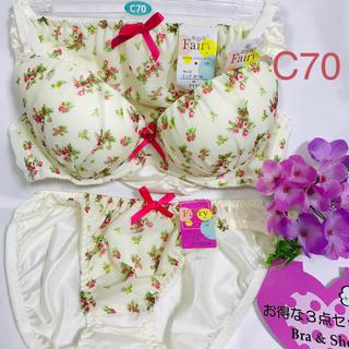 【送料込み】C70 M M  お得な3点セット ブラジャーとショーツ 白の花柄(ブラ&ショーツセット)