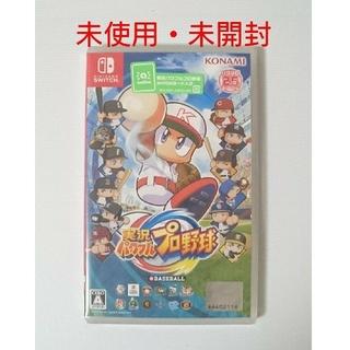 KONAMI - 実況パワフルプロ野球