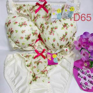 【送料込み】D65 M M  お得な3点セット ブラジャーとショーツ 白の花柄(ブラ&ショーツセット)