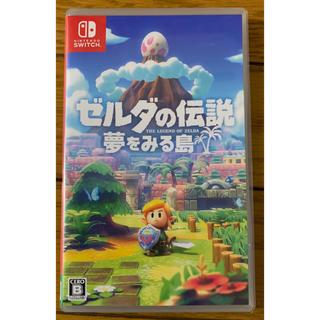 Nintendo Switch - switch ゼルダの伝説 夢をみる島