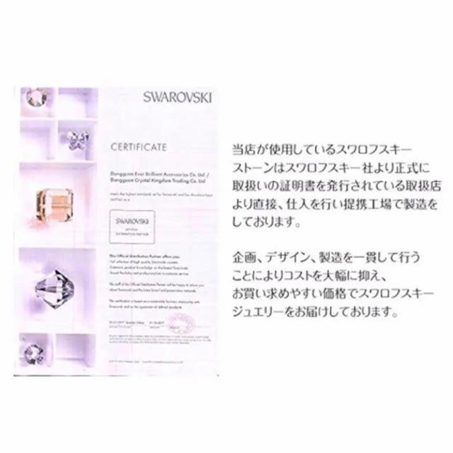 SWAROVSKI(スワロフスキー)のスワロフスキージルコニア 細身 華奢リング(K18GP ホワイトゴールド) レディースのアクセサリー(リング(指輪))の商品写真