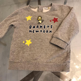 BARNEYS NEW YORK - トレーナー バーニーズ ニューヨーク 90㎝