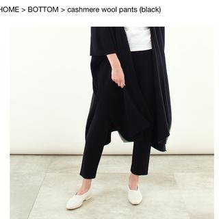 DEUXIEME CLASSE - 今期☆yonfa ヨンファ☆cashmere wool pants 黒 M