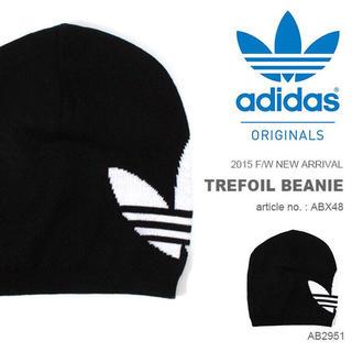 アディダス(adidas)のニット帽 adidasoriginals(ニット帽/ビーニー)