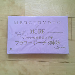 MERCURYDUO - マーキュリーデュオ ポーチ 雑誌付録