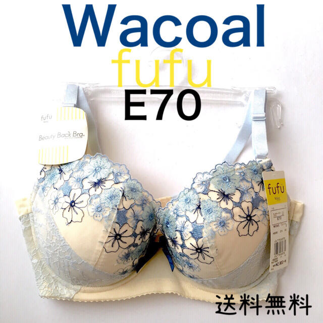Wacoal(ワコール)のWacoal ワコール ブラジャー  E70 レディースの下着/アンダーウェア(ブラ)の商品写真