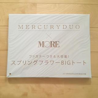MERCURYDUO - マーキュリーデュオ トートバッグ 雑誌付録