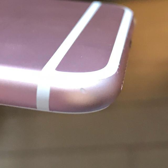 iPhone(アイフォーン)の【美品】iPhone6Plus 1 6G ローズゴールド SIMフリー スマホ/家電/カメラのスマートフォン/携帯電話(スマートフォン本体)の商品写真