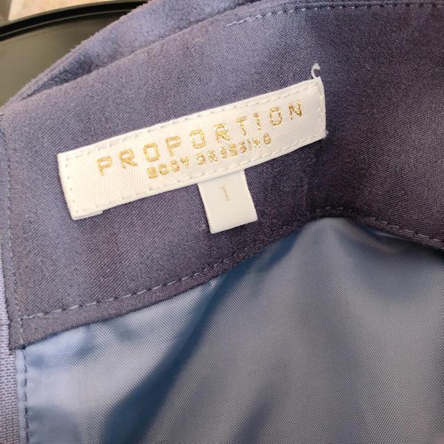 PROPORTION BODY DRESSING(プロポーションボディドレッシング)のプロポーション☆フレアスカート レディースのスカート(ひざ丈スカート)の商品写真