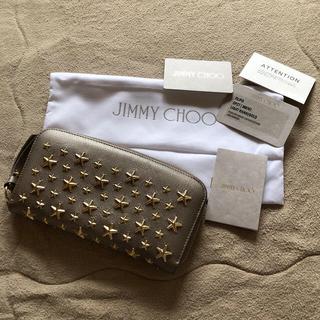 ジミーチュウ(JIMMY CHOO)のジミーチュウ☆長財布(財布)
