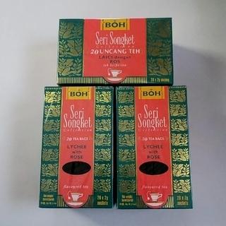 ボー(BOH)のBOH TEA  ティーパック 20袋✖3個 ライチ(茶)