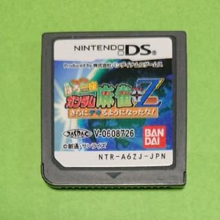 ニンテンドーDS(ニンテンドーDS)のガンダム麻雀 プラスZ(携帯用ゲームソフト)