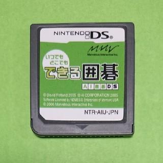 ニンテンドーDS(ニンテンドーDS)のできる囲碁(携帯用ゲームソフト)