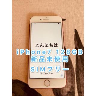 Apple - iPhone 7 Red 128 GB SIMフリー国内版 新品未使用「セール」