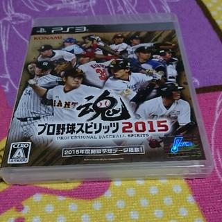 PlayStation3 - プロ野球スピリッツ2015 PS3版