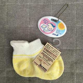 ムジルシリョウヒン(MUJI (無印良品))の無印良品 ベビー 靴下 11〜13cm マタニティマーク ANA(その他)