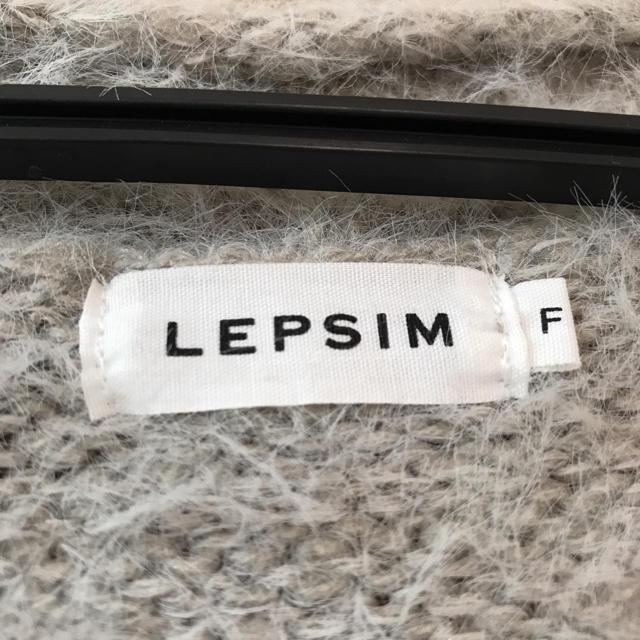 LEPSIM(レプシィム)のカーディガン レディースのトップス(カーディガン)の商品写真