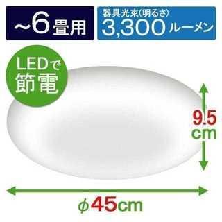 新品衝撃SALE!LED シーリングライト 6畳用
