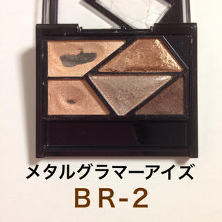 KATE - ケイト メタルグラマーアイズ BR-2