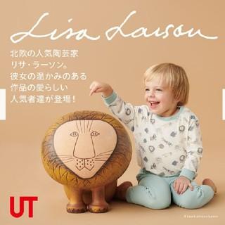 UNIQLO - 新品 リサラーソン パジャマ 100