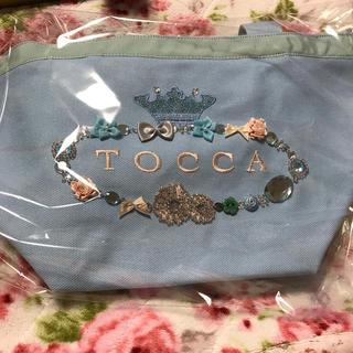トッカ(TOCCA)のトッカ♡bijouデコ ティファニーブルートートバック 新品タグ付(トートバッグ)