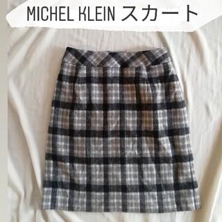ミッシェルクラン(MICHEL KLEIN)のMICHEL KLEIN ひざ丈 ミニスカート(ミニスカート)