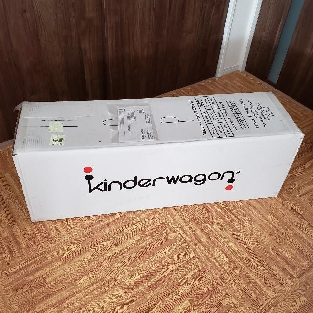 Kinderwagon(キンダーワゴン)のキンダーワゴン トイザらス限定カラー キッズ/ベビー/マタニティの外出/移動用品(ベビーカー/バギー)の商品写真