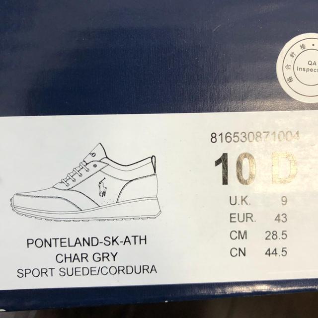 POLO RALPH LAUREN(ポロラルフローレン)の【新品】ラルフローレン  メンズ スニーカー 28.5cm メンズの靴/シューズ(スニーカー)の商品写真