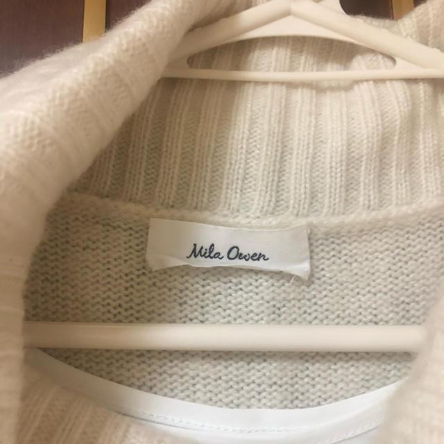 Mila Owen(ミラオーウェン)のミラオーウェン スリット ニット シャツ レディースのトップス(ニット/セーター)の商品写真