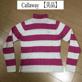 Callaway Golf - 美品 Callaway キャロウェイ ゴルフ レディース ニット セーター